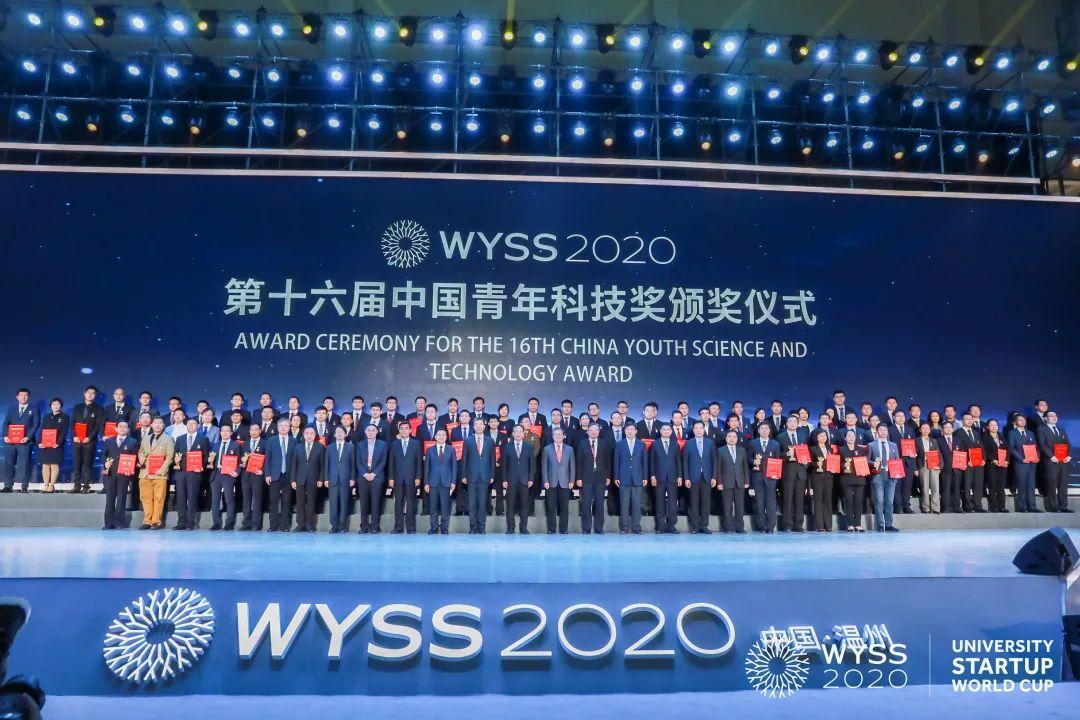 武汉理工大学陈斐教授荣获第十六届中国青年科技奖图片