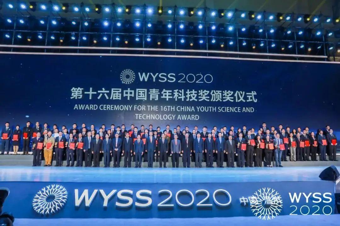 祝贺!南航潘时龙教授荣获第十六届中国青年科技奖图片