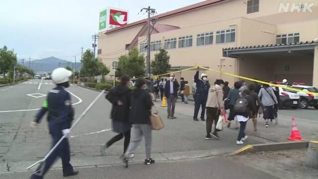 日本黑熊闯入商场惊动警方 民众紧急疏散(图)
