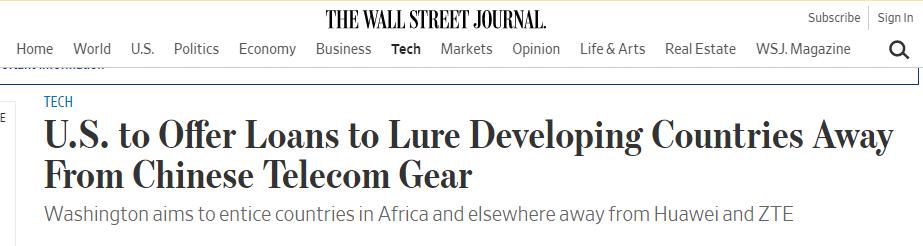 又憋新招?美媒:美国将向发展中国家提供贷款 换它们远离华为中兴设备图片