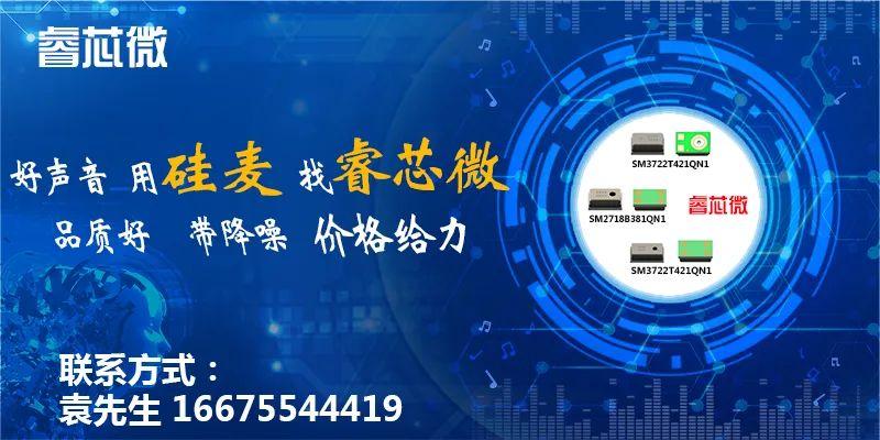 【每日热点】一加科技联合创始人裴宇确认离职;润欣科技第三季度业绩报告,同比增长149.4%