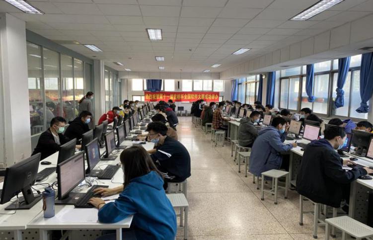【新大新闻】第十一届蓝桥杯全国软件大赛在我校顺利开赛图片