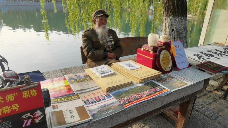 97岁老人王洪利 义卖画作为山村孩子募集爱心款