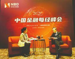 中达集团CEO、中达资管总裁徐柯:服务实体经济是最优出路,资管行业国际化大势所趋