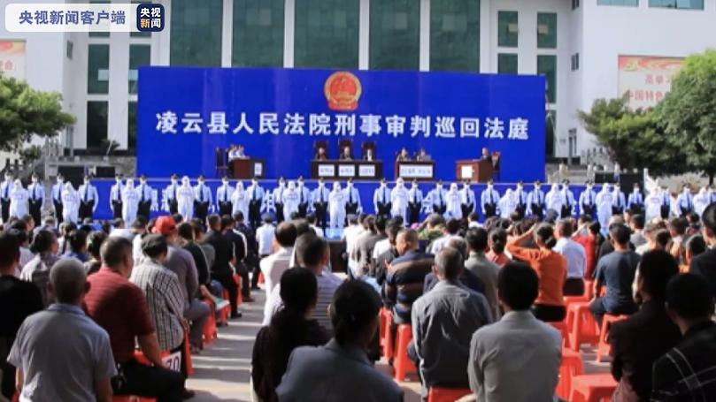 """广西公开宣判8起""""民族资产解冻""""诈骗案 17人被判刑图片"""