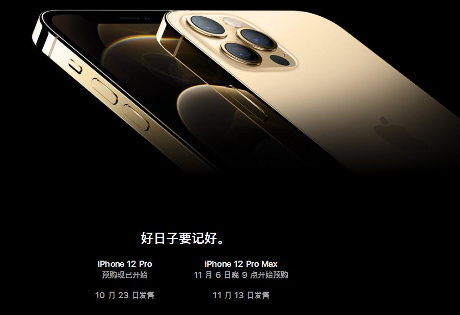 《【超越注册地址】2149元!iPhone12屏幕更换价格公布,网友:碎不起》