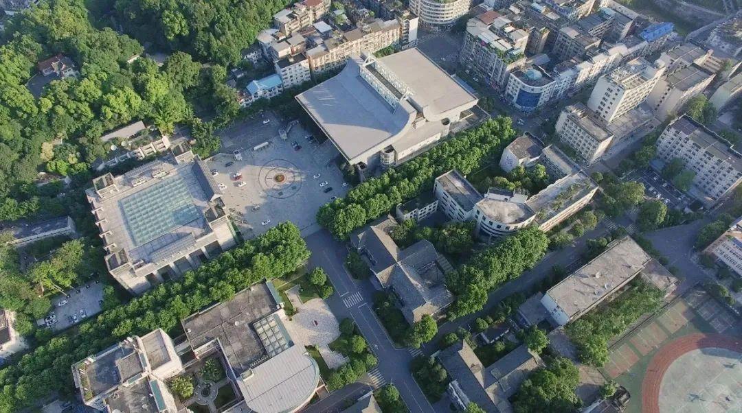 多个名额!四川农业大学公开招聘!图片