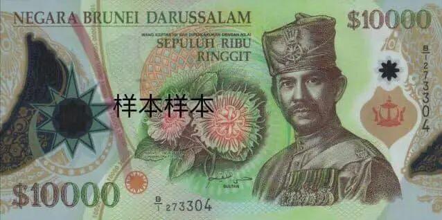 这个国家将不再发行面值1万的纸钞!背后原因竟是...