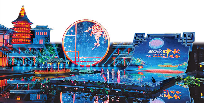 明月清辉映河洛 守望家国万里长——央视中秋晚会综述图片