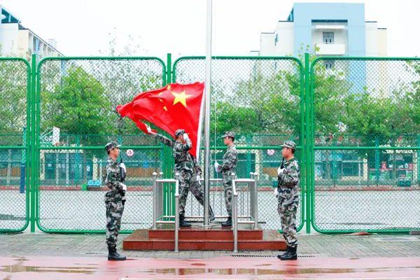 天理要闻 |学校举行庆祝中华人民共和国成立71周年升国旗仪式图片