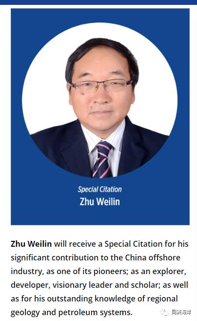 中国科学家首获业界顶级大奖!为同济朱伟林教授点赞!图片