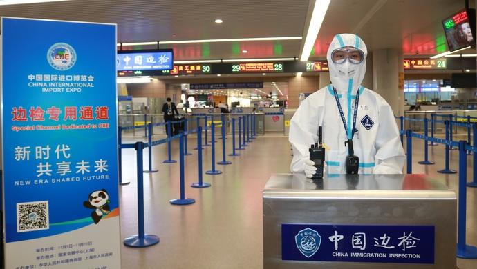上海机场边检站在浦东国际机场口岸正式开通启用14条进博会边检专用通道图片