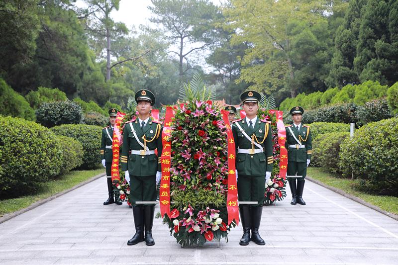 广西梧州:缅怀革命先烈 向人民英雄致敬图片