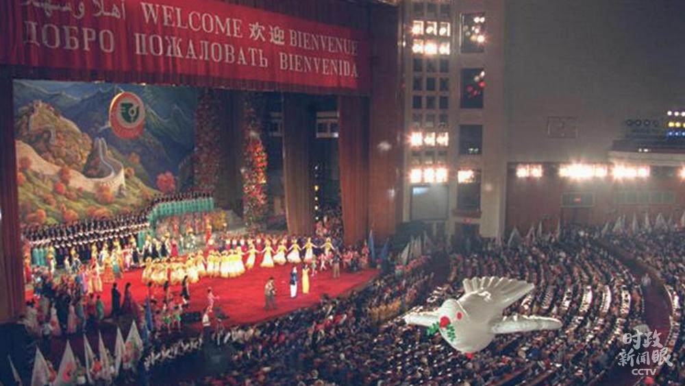 △1995年9月4日,联合国第四次天下妇女大会在中国北京召开。