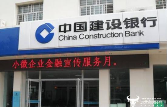 建行提拔王浩任副行长 历任多个建行省分行高管