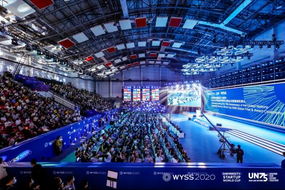 2020大学创业世界杯全球总决赛在温医大举行图片