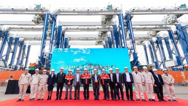 黄庆丰出席美国南卡轮胎吊项目发运仪式