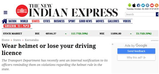 印度卡纳塔克邦:骑车不戴头盔将被暂扣驾照三个月