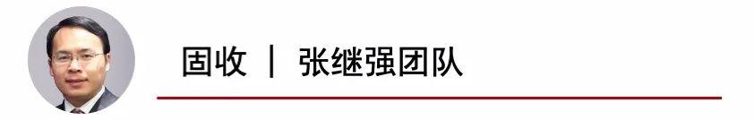 华泰研究 | 启明星20201020