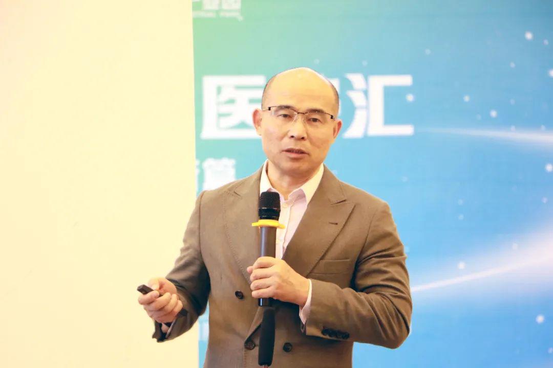 【园区】首届张江医谷汇沙龙——长春高新篇成功举办