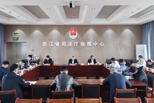 省司法厅召开扫黑除恶专项斗争专班会议图片