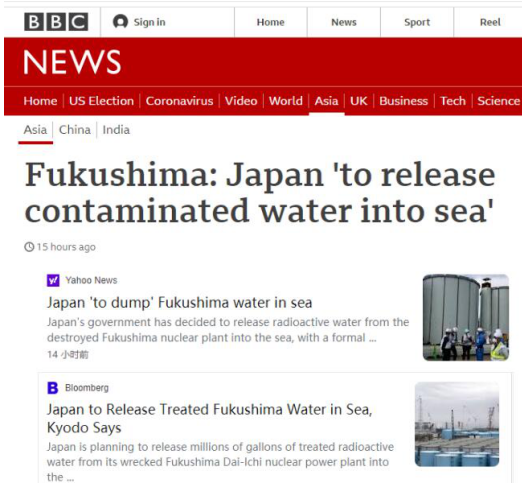 震惊!日本政府决定要将福岛核废水倒进大海!