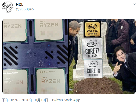 四款AMD锐龙5000台式处理器谍照曝光:上至R9-5950X、下至R5-5600X
