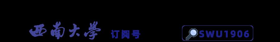 学校汉语言文学师范专业接受教育部师范类专业第三级认证图片