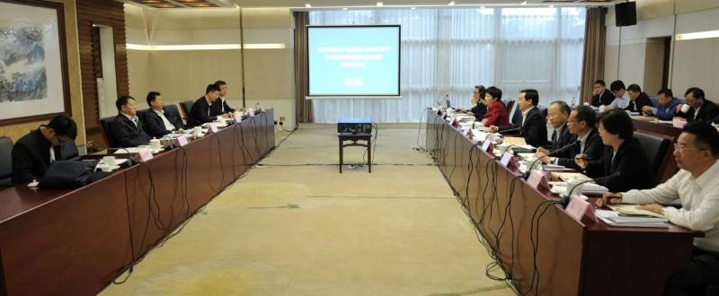 省部共建国家重点实验室专题协商会议在杭召开图片