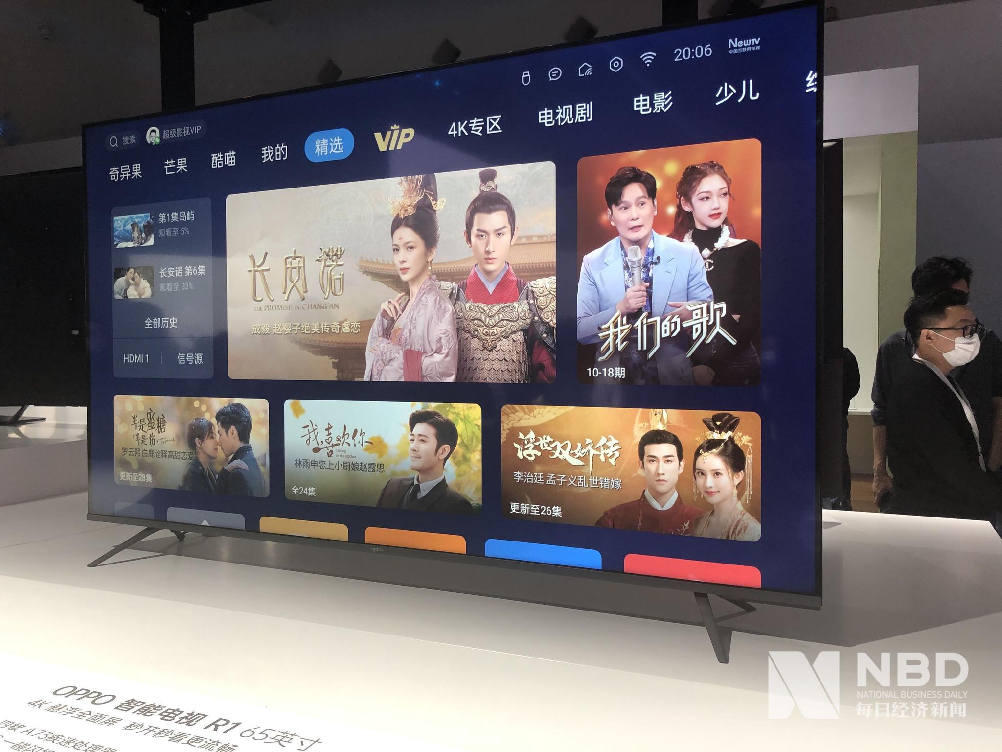 争夺IoT入口:OPPO、小米、华为等国产手机厂商鏖战智能电视市场