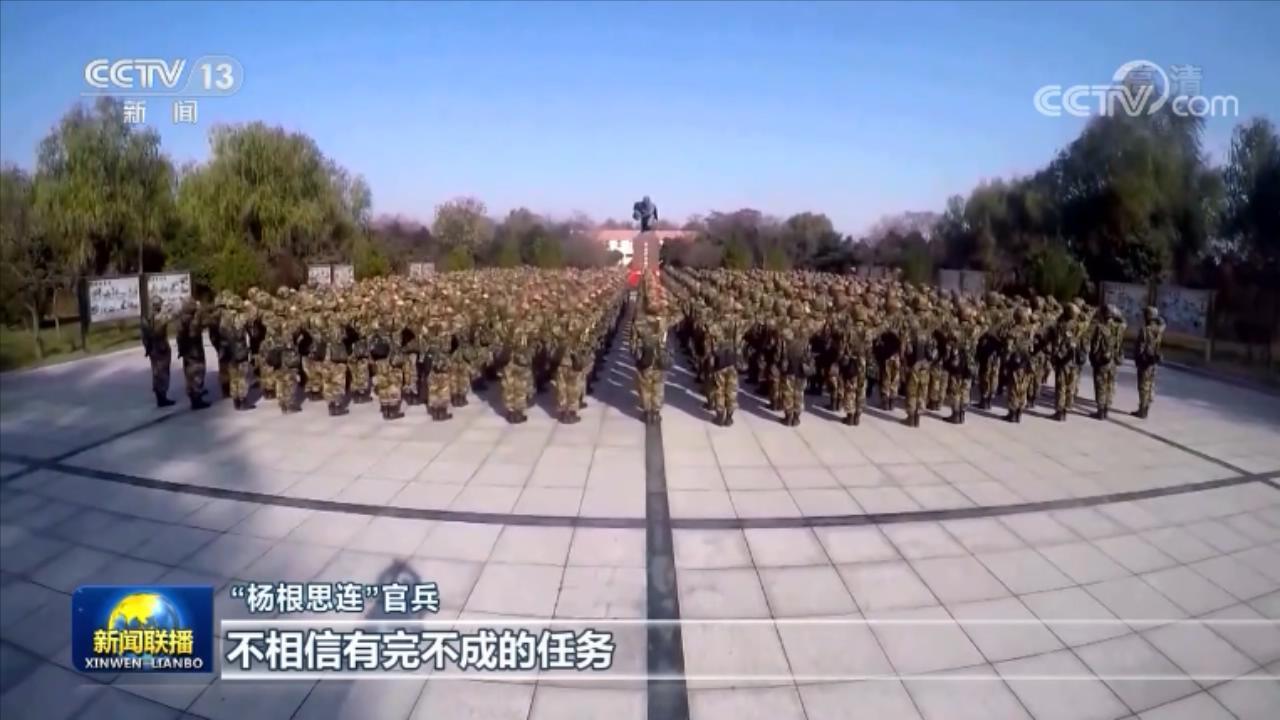 特级英雄杨根思 用生命诠释誓言图片