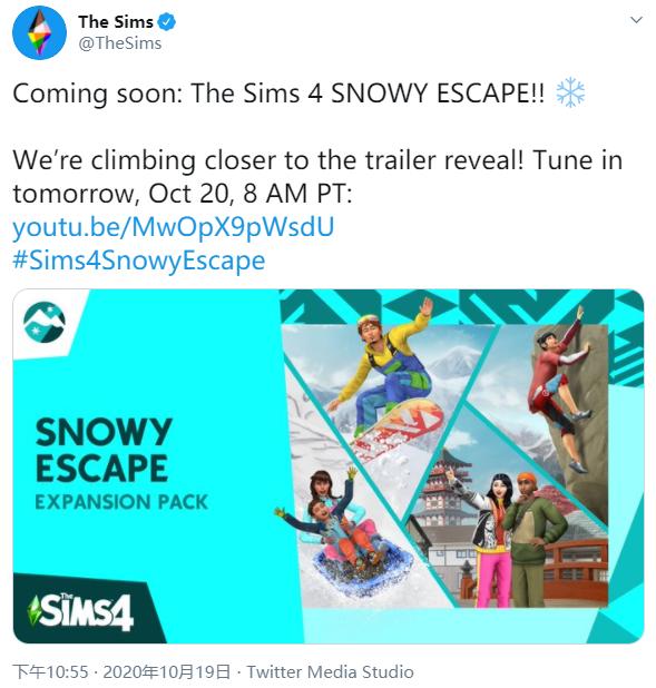 《模拟人生4》新扩充包上线 主题是冬季运动?