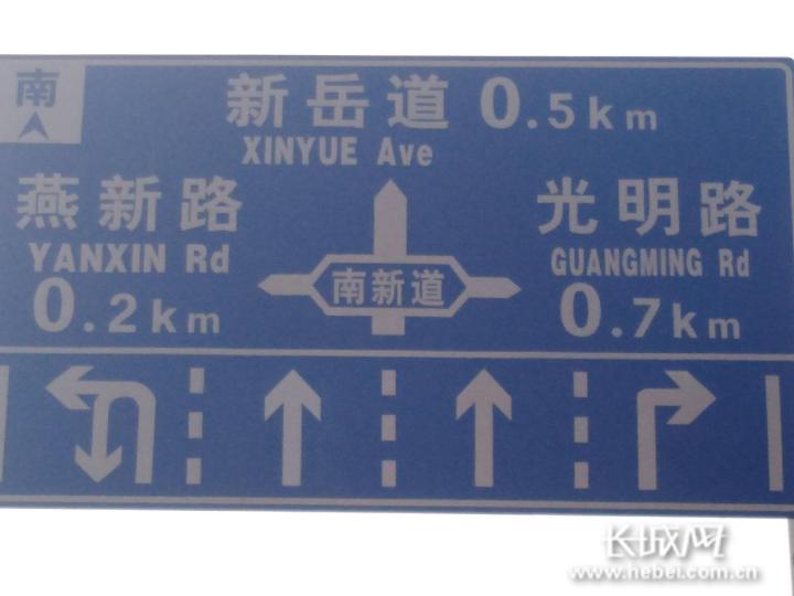 河北唐山:这个路口交通组织有变化