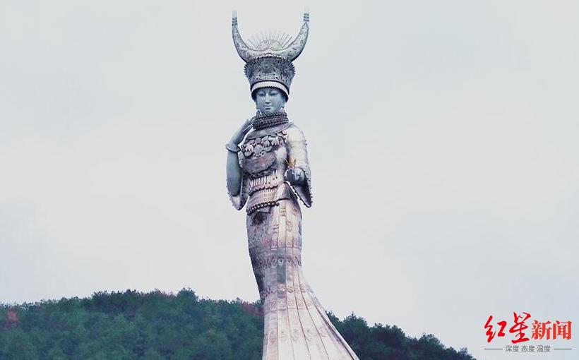 贵州一贫困县疑斥巨资建最大苗族女神雕塑 当地回应图片