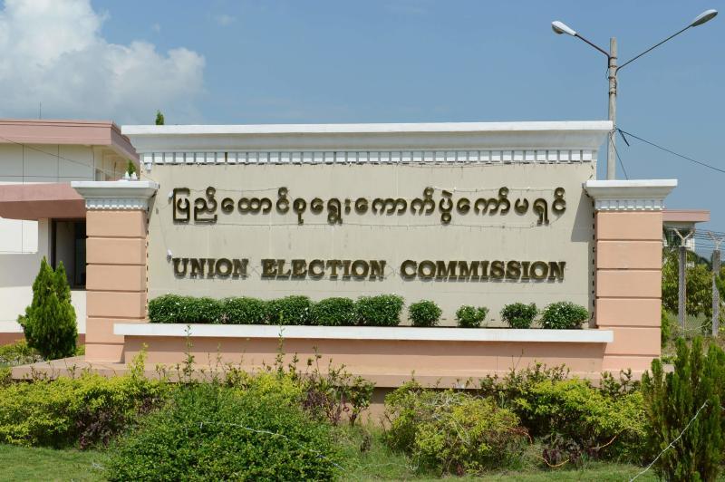 缅甸选举委员会表示将重新审查此前取消举行大选地区