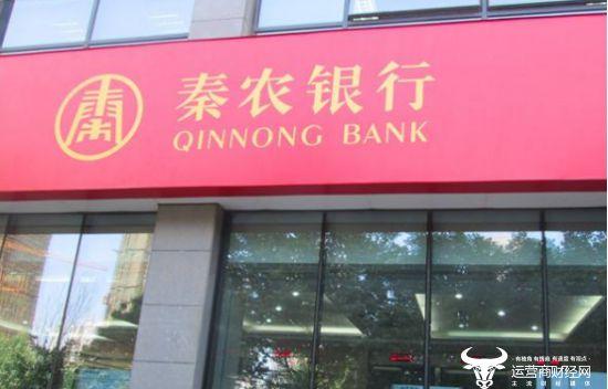 银行过失导致客户3500万存款被盗 只赔4成还不服!