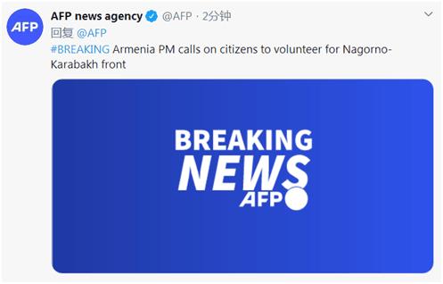 亚美尼亚总理呼吁公民自愿加入前线