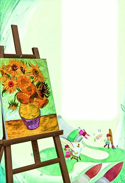 画出自己的《向日葵》