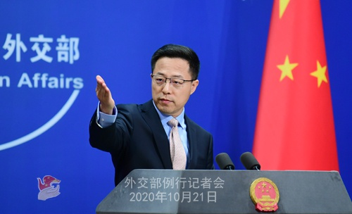 2020年10月21日外交部发言人赵立坚主持例行记者会图片