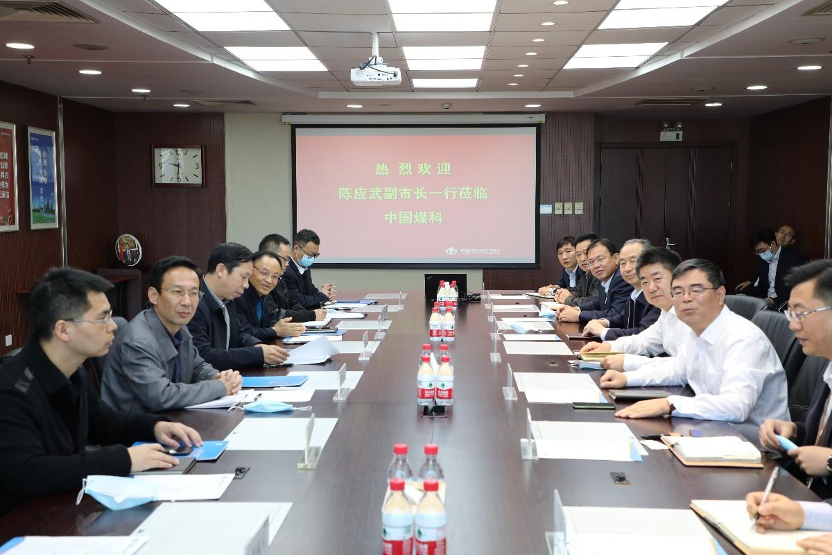 贵州省安顺市副市长一行到访中国煤科