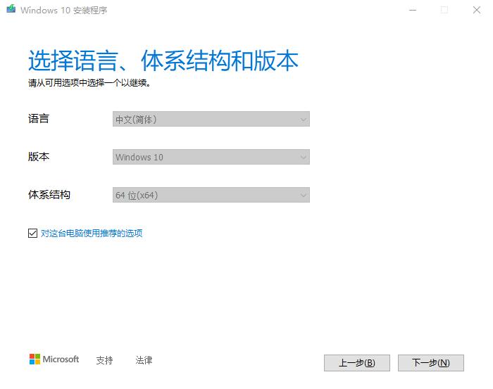 Windows 10 2020年10月更新ISO完整版下载