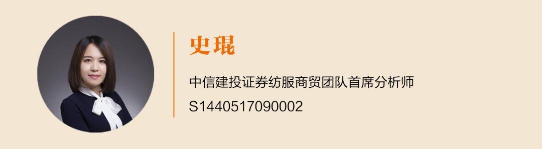 高鑫零售(06808.HK):阿里拟280亿港币收购高鑫控股权,双方新零售协作空间进一步扩大