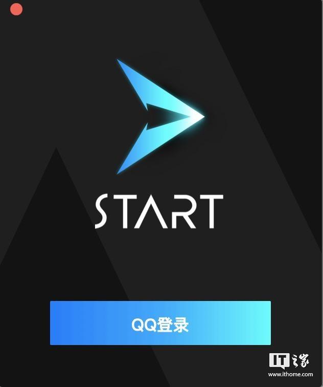 腾讯云游戏 macOS 版开始公测: QQ 登录,支持《英雄联盟》《穿越火线》等