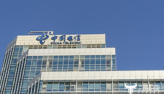 曝中国电信提出下半年收入增长不低于上半年 主要聚焦三方面发展