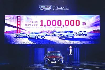 """百万车主选择的新美式豪华,看凯迪拉克如何""""勇敢破浪"""""""