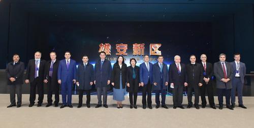 外交部副部长乐玉成同欧亚地区国家驻华使节访问雄安新区图片