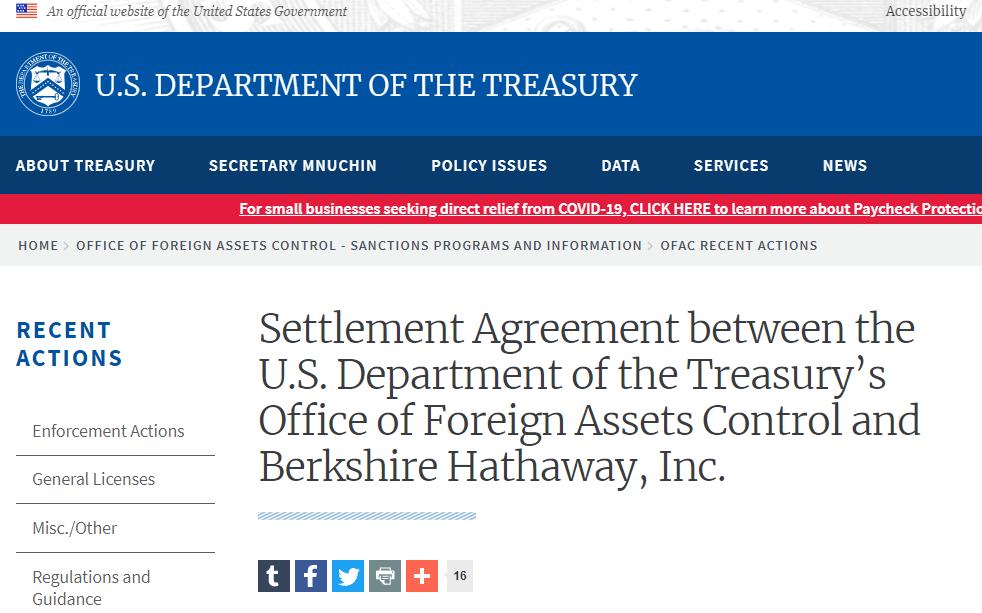 """伯克希尔·哈撒韦被罚414万美元 因""""严重""""违反美国对伊朗制裁规定"""