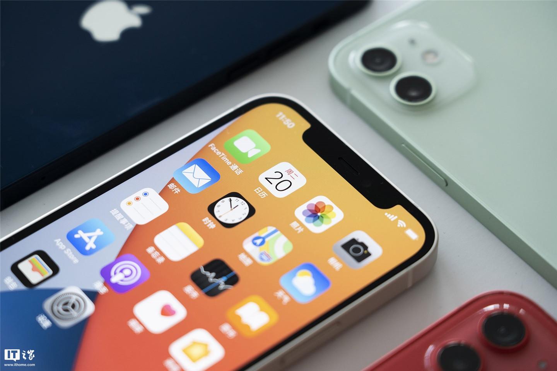 iPhone12 修不起,数据显示我国手机配件相关企业年注册量十年涨 4.3 倍