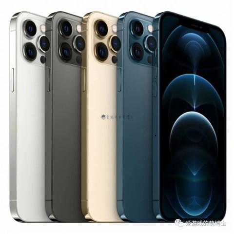 """外媒爆料:""""金色""""的苹果iPhone 12 Pro系列手机才是最特别的"""
