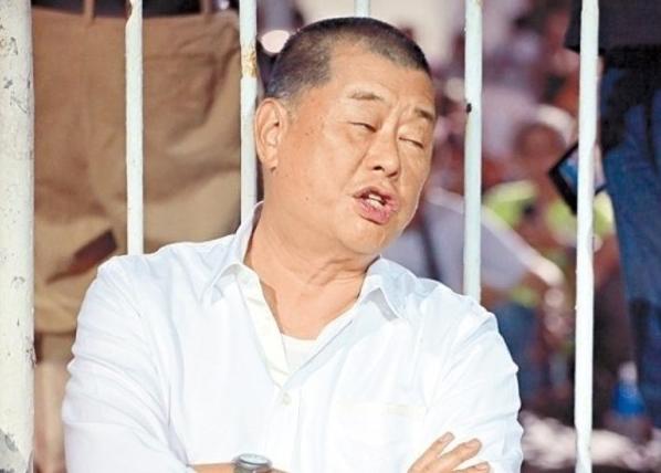 乱港分子黎智英公然抹黑香港国安法 学者批:丑态尽显图片